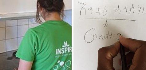 Shaha Barnskötare Elevassistent yrkesutbildning